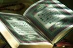 Murotal Al QuranOnline