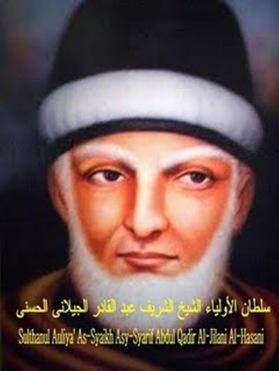 Manaqib Syech Abdul Qadir al-Jailani Bahasa sunda